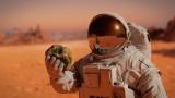Когато ние не отиваме на Марс, Марс идва при нас