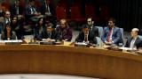 Съветът за сигурност обмисля примирие в Сирия