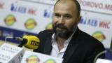 Организаторът на мача в чест на Гунди: Няма виновни, лошо стечение на обстоятелствата...