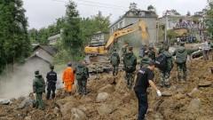 30 загинали при две свлачища в Китай