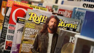 Още едно влиятелно списание намери нов собственик