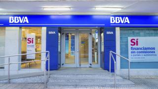 ЕК регулира бонусите в банките, те се превърщат в софтуерни компани