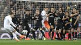 ПСЖ приема Реал (Мадрид) в мач-реванш от 1/8-финалите на Шампионската лига