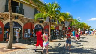 Ямайската централна банка празнува ниската инфлация с реге видео