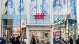Вторият най-голям търговец на дрехи в света планира затваряне на 250 магазина в световен мащаб