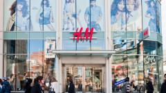 H&M отчита първа загуба от десетилетие насам и готви затваряне на магазини