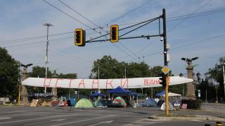 """Блокадата на """"Орлов мост"""" и пред президентството продължава"""