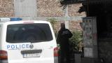 Седем души от разбитата група с обвинения за трафик на мигранти