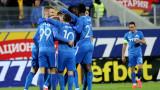 Левски победи Дунав с 2:0 в мач от първенството
