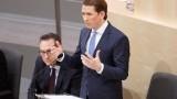 Курц се обяви срещу квотите за мигранти на ЕС