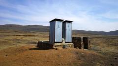 Китай строи 10 милиона тоалетни в селските райони