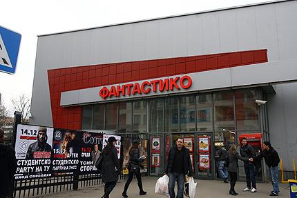 """Обраха 2 млн.лв. от магазин """"Фантастико"""" в Студентски град"""