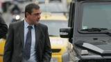 Димитър Борисов с парична глоба, вместо затвор
