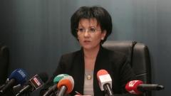 Няма да се наложи прокуратурата да издирва Дянков