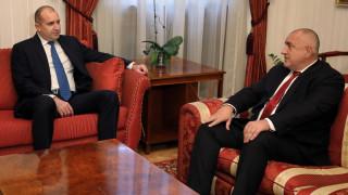 Радев и Борисов с онлайн поздравление
