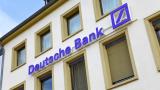 Deutsche Bank обмисля сливане с конкурентната Commerzbank
