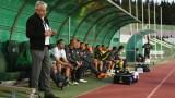 Треньорът на Лудогорец даде почивка на трима свои титуляри