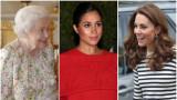 Елизабет Втора, Кейт Мидълтън, Меган Маркъл и в какви отношения е кралицата с херцогините