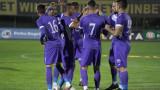 Етър победи Царско село с 1:0 в efbet Лига