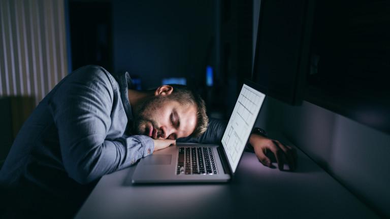Големите рискове на извънредния труд