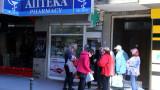 Аптеките в Пловдив пуснаха листи на чакащи за ваксини против грип