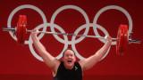Какво се случи с първия трансджендър спортист на Олимпийски игри