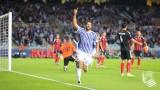 Реал Сосиедад победи с 3:0 Вардар