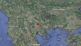 Ново земетресение в Гърция е усетено у нас