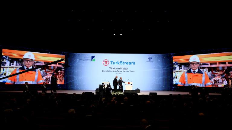 """Белград очаква сръбският участък на """"Турски поток"""" да бъде завършен до 2020 г."""