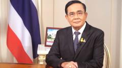 Премиерът на Тайланд отмени извънредния указ въпреки протестите