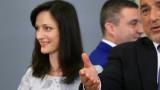 Кабинетът одобри кандидатурата на Мария Габриел за член на ЕК