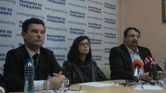 От партията на Кунева потвърдиха верността си към коалицията