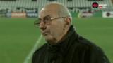 Иван Вутов: Не е невъзможно Черно море да изненада Левски, но ще бъде много трудно