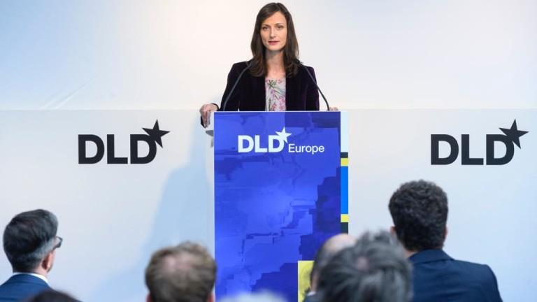 Българският еврокомисар Мария Габриел откри четвъртото издание на Конференцията