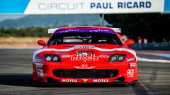20-годишно Ferrari е на път да се превърне в най-скъпата кола, продавана онлайн