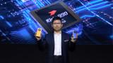 Обрат за Huawei - САЩ позволи търговията на чипове с едно условие