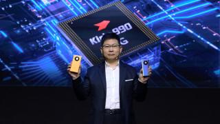 Кои смартфони ще са съвместими с Harmony OS на Huawei