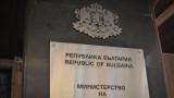 Националният иновационен фонд преминава под шапката на Министерството на икономиката