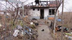 Психично болен загина при пожар в дома си