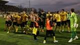 Ботев играе в София, ако стигне до евротурнирите