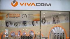 Vivacom вече официално има нов собственик