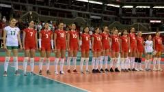 България спечели Златната европейска лига