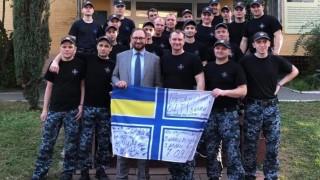 24-мата украински моряци събраха средства в подкрепа на руски активист