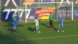 Левски U19 не се даде на тим от Трета лига