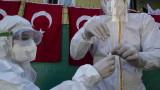 Турция с нови рекорди на заразени