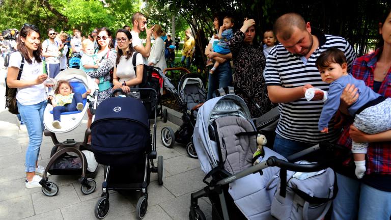 Родители срещу липсата на места в детските градини в София,