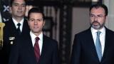 Мексико се зарече никога да не плаща за стената на Тръмп