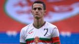 Георги Костадинов бе избран официално за първи капитан на България