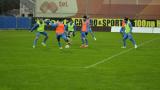 Без изненади в групата на Левски за Хасково