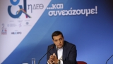 Разногласията между ЕС и МВФ вредят на Гърция, отсече Ципрас